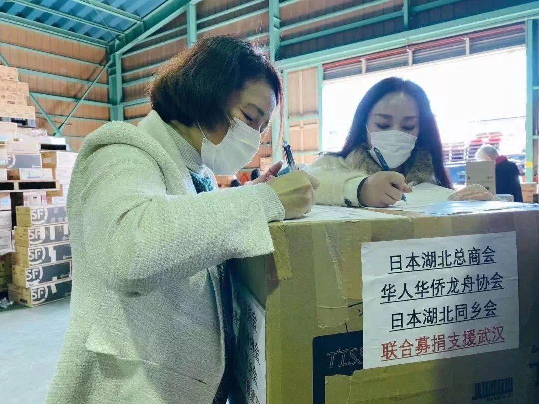 【人民战疫】湖北侨联联手海内外侨胞战疫情